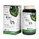 http://honghwawon.co.kr/new/data/item/1283160518/thumb-1_80x80.png